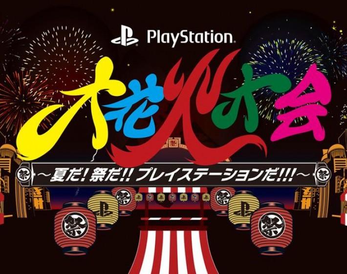 Sony mostrará novos jogos em evento no dia 6 de junho