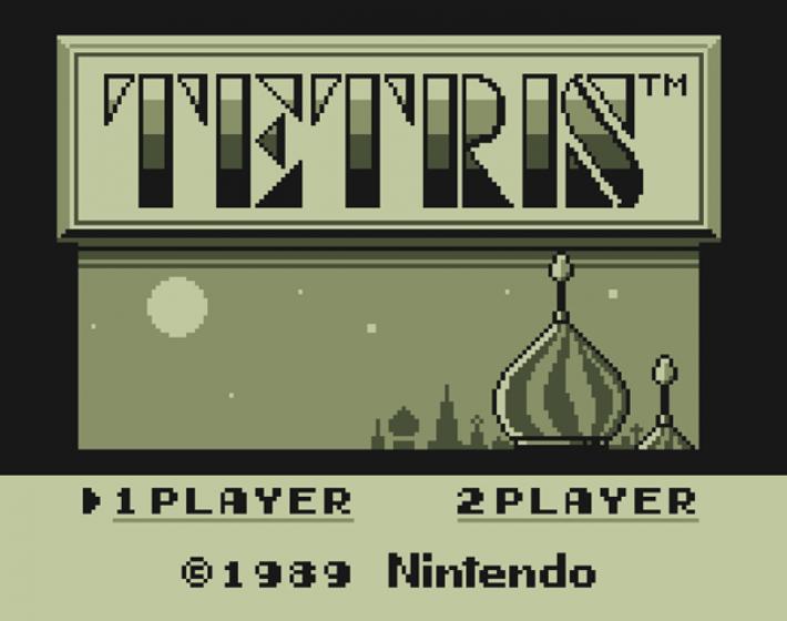 Tetris vai virar filme de ficção científica