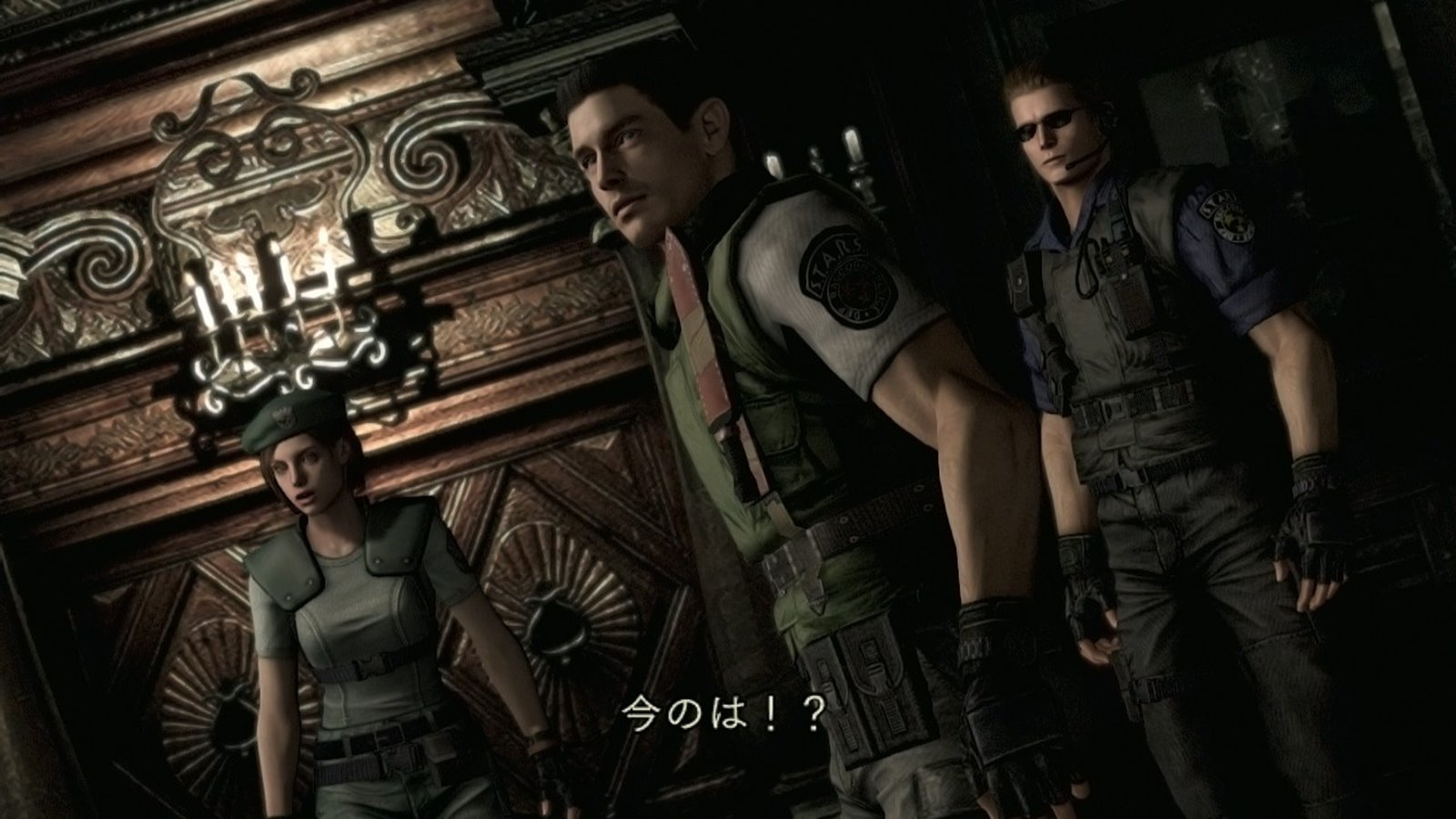 Resident Evil Remake HD Remaster