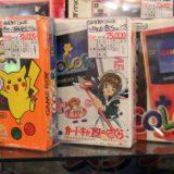 O incrível mercado de usados do Japão [NGP no Japão]
