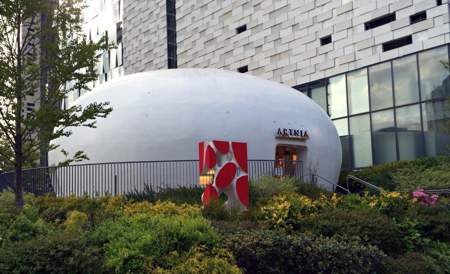 A loja de sonhos da Square Enix [NGP NO JAPÃO]